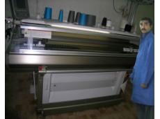 Shima Seiki Flat Knitting Machine(For Fine Sweaters)